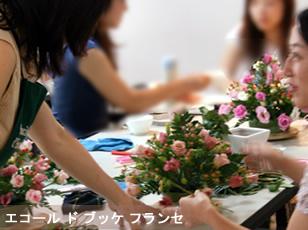 フランススタイルのフラワーアレンジメントを学ぶフラワースクールです。プロ養成講座やDAFA対策が人気です。月1回のパリのお花屋さんコースでは、楽しみながらも基礎が学べるように工夫しています。